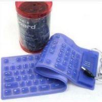 三星915S3G-K05专用硅胶蓝牙键盘 超薄游戏蓝牙键盘 防水防尘