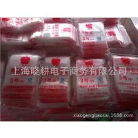 热销推荐 苹果牌3#加厚自封袋 塑料透明自封袋食品礼品包装袋