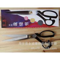 大洁王 正直塑柄裁缝剪 布料裁剪刀 12寸裁剪剪刀