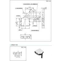 KAMING/ALPS复位开关,轻触开关SPVN310100