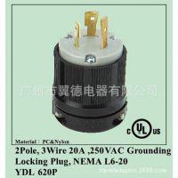 YDL620P 美标插头 20A 250V Locking plug 美式插头 NEMA L6-20P