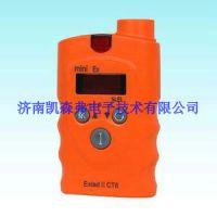 供应氨气泄漏检测仪 便携式氨气报警仪