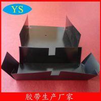 厂家专业生产电源专用黑色阻燃耐高温pc绝缘片/麦拉片 加工冲型