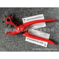 供应Knipex德国工具批发皮具打孔钳 2.0-5.0mm凯尼派克钳子皮带打孔器9070220