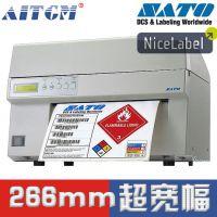 日本佐藤 SATO M10e 热敏 超宽幅标签条码打印机 东莞热转印打印