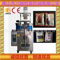 【专业定制】川越全自动膨化食品包装机 多功能颗粒包装机