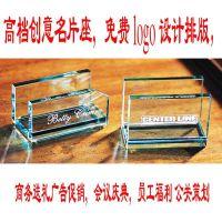 水晶材质大容量创意透明名片盒 名片座 水晶名片夹商业办公可定制