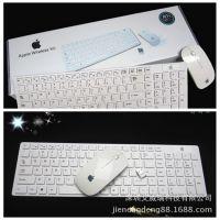 广东产地无线键盘鼠标套装 超薄USB智能无声静音笔记本迷你小键盘