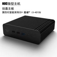 NUC迷你计算机 DIY电脑主机 第四代Intel 酷睿i3-4010U 技嘉板