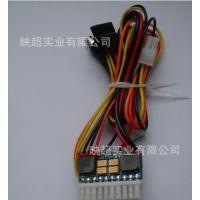 直插式12V输入 DC-ATX电源模块 150W功率