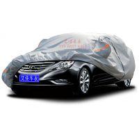 艾佳车衣车罩亮银车衣陆风系列 X9 X8车罩汽车防晒防雨电瓶车罩