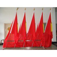 西安特大号旗帜旗帜定制,广告旗定做,会议礼堂旗定制,西安旗帜印刷厂