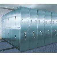 供应移动密集架,底图密集架,档案密集柜,厂家直销