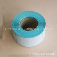 单排 热敏纸不干胶标签 50*70mm 6000张 流水号热敏条形码不干胶
