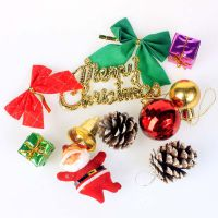 圣诞节用品装饰礼物圣诞挂件 圣诞树挂件饰品 多多包26g