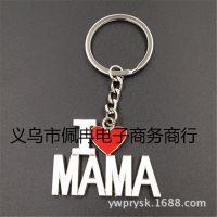 厂家直销金属创意我爱妈妈钥匙扣款填油钥匙链现货旅游纪念品