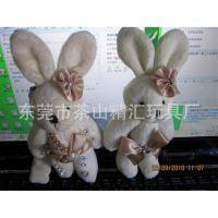 工厂直销特色毛绒玩具 创意蜘蛛毛绒玩具 情侣兔子公仔批发