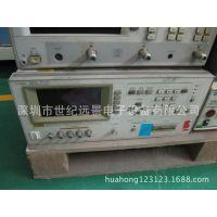 供应Agilent 4284A  Broken  LCR测量仪