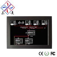 供应15寸工业平板电脑(PPC-DL150D)