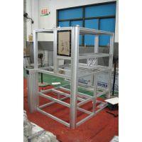 上海铝型材围栏和传送设备专业设计,制作和安装