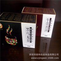 牛蒡茶彩盒、桑叶绿茶包装盒 异形茶叶包装彩盒、大麦茶礼盒定制