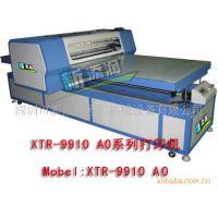 印刷机械/柔印机/八色印刷机/UV平板机