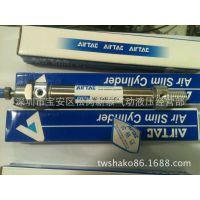 不锈钢迷你型气缸 台湾AIRTAC亚德客 MAR40X25 MAR40X50 正品质保