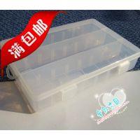 多彩透明塑料学生绘画工具盒 铅笔盒 批发文具