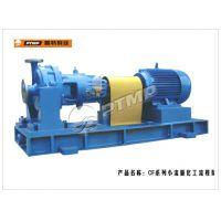 上海帕特泵业供应CF系列小流量化工流程泵(SGX)
