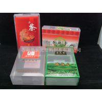 铁观音茶叶盒 塑料印刷盒 PVC PP盒