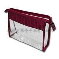 透明化妆包,塑料化妆包,紫色化妆包【厂家直销】