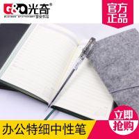 热卖批发光奇GP-1188签字笔 0.4mm笔芯杆学生练字 中性笔批发