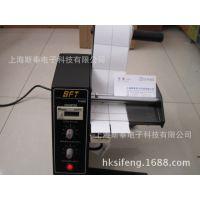 标签剥离机1150D,标签自动剥离机AL-1150D,标签剥离机剥标机