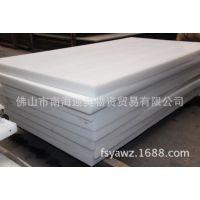 白pom板,白色赛钢板,加工厂家直销