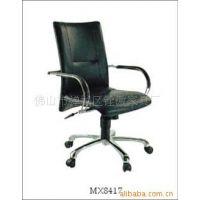 椅子桌子会客椅职员椅