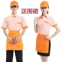 新款酒店工作服夏装女 餐饮连锁饭店服务员工作服 西餐厅制服西式