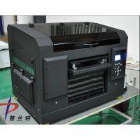 uv平板打印机加工、小型彩色印刷机