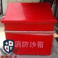 专业制作防汛沙箱消防沙箱我厂有各种规格现货欢迎采购