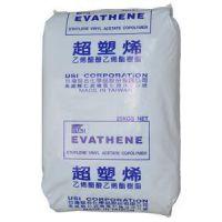 透明级高流动热熔级EVA/台湾聚合/UE653-04