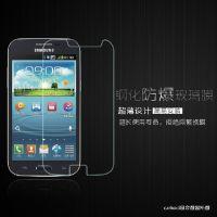 热卖 三星8552钢化屏保膜 I8552 0.3MM弧度 手机钢化玻璃保护屏