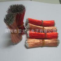 直焊漆包线 QA漆包铜线 0.05/2.5高温漆包线铜线 0.6蓝牙耳机天线