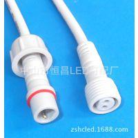 中山厂家供应LED公母防水接头端子连接器接线端子连接头LED快速接