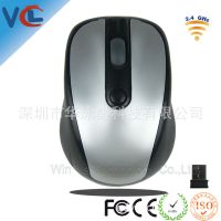 home wireless mouse 家庭办公无线鼠标 可定制成蓝牙鼠标