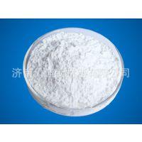 供应优质氧化钇 现货高纯氧化钇 CAS:1314-36-9