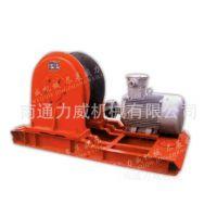 供应JHC-14系列回柱绞车