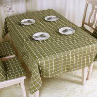 北欧餐桌布 厨房用品长方形宜家zakka风桌布 厂家直销