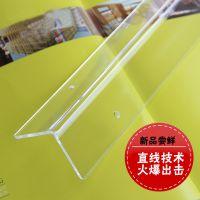 亚克力护角条 有机玻璃透明护角条1500*50*4
