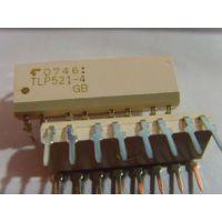 TLP521-4 P521-4 四光耦合器 晶体管输出 DIP-16