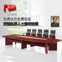 明发办公家具供应新款B-01办公台时尚会议台1件起批发实木会议桌