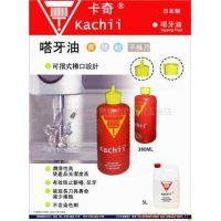 供应日本卡奇嗒牙油